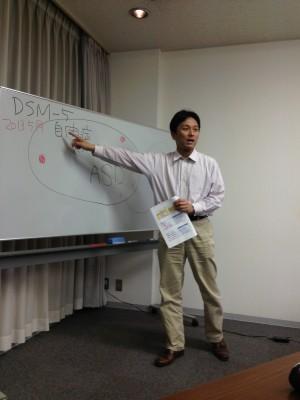 富山県発達障害者支援センターあおぞらの木立伸也さん